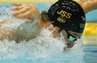 Daiya Seto competes in the 200-meter butterfly at the Japan championships at Tokyo Tatsumi International Swimming Center on April 10, 2015. (Mainichi)