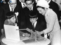 第32回全日本学生・児童発明くふう展を訪れ、礼宮さまと一緒に受賞作品について製作した小学生から説明を聞く皇太子さまと美智子さま=1974年(昭和49年)2月10日撮影