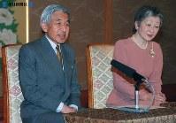 記者会見で天皇即位10周年について感想を述べる両陛下=皇居・宮殿「石橋の間」で1999年(平成11年)11月10日、代表撮影