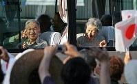 新潟・旧山古志村を訪れた両陛下=2008年(平成20年)9月8日、兵藤公治撮影