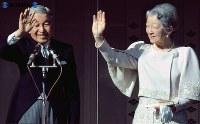新年の一般参賀に訪れた人たちの前に姿をみせ、手を振る両陛下=皇居で2009年(平成21年)1月2日、馬場理沙撮影