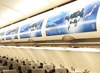 手荷物収納棚のカバーにデザインされた瀬戸内のPR広告=せとうち観光推進機構提供