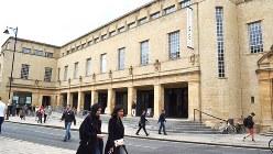 EUの融資制度を利用して改修されたオックスフォード大の資料庫=2016年6月17日、坂井隆之撮影