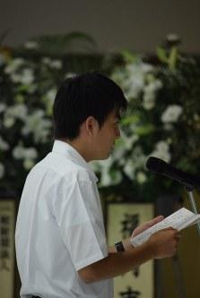 若い世代を代表して追悼の言葉を述べた吉田さん