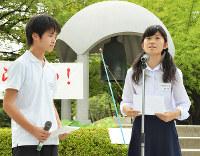 平和の鐘の前でメッセージを読み上げる武田さん(右)と陳さん=広島市中区で、竹内麻子撮影