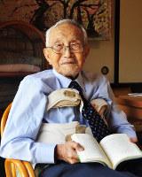 戦艦「霧島」の元乗組員で、戦後は牧師になった後宮俊夫さん=滋賀県湖南市内で、大原一城撮影