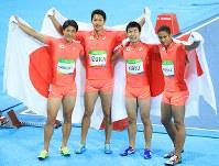 陸上男子400メートルリレー決勝で2位となり、日の丸を広げて笑顔の(左から)山県亮太、飯塚翔太、桐生祥秀、ケンブリッジ飛鳥==リオデジャネイロの五輪スタジアムで2016年8月19日、梅村直承撮影