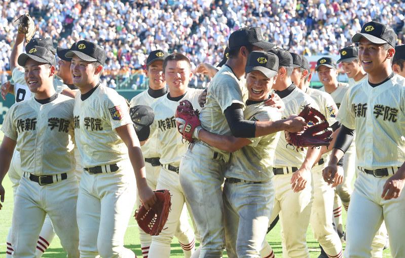 第98回全国高校野球:「作新の風...