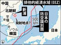日本の防空識別圏