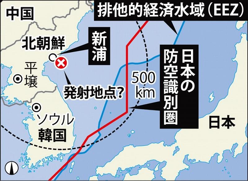 北朝鮮潜水艦ミサイル:政府「新たな脅威」500キロ飛行[写真特集1 ...