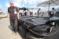 「オートモーティブ・ロボティック・インダストリー」社のアモス・ゴレン社長が開発した人工知能(AI)搭載の完全自動警備車両「アムスタッフ」