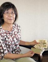母にもらった旧1000円札と財布を手にする敏子さん