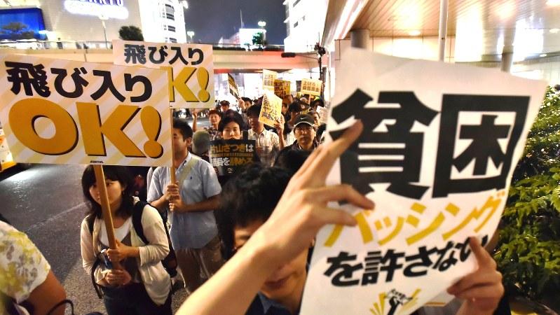 貧困バッシングに抗議する人たち=東京都新宿区で2016年8月27日