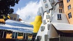 マサチューセッツ工科大学のコンピューター科学・人工知能研究所=2016年8月、清水憲司撮影