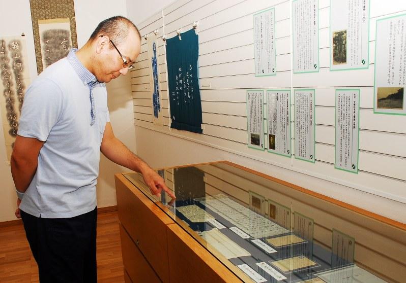 若山牧水記念文学館:新規資料を公開 265通目の手紙発見、春郊に ...