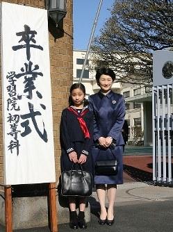 学習院初等科の卒業式に出席される秋篠宮佳子さまと紀子さま=東京都新宿区で2007年3月18日午前8時半(代表撮影)