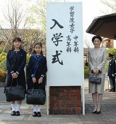 秋篠宮紀子さまに付き添われ、学習院女子高等科の入学式に出席される眞子さまと同中等科の入学式に出席される佳子さま=2007年4月6日午前8時18分、東京都新宿区