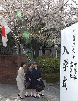 秋篠宮紀子さまに付き添われ、学習院女子高等科の入学式に出席される眞子さまと同中等科の入学式に出席される佳子さま=2007年4月6日午前8時15分、東京都新宿区