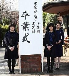 学習院女子高等科と女子中等科の卒業式を前に記念写真に納まる(左から)秋篠宮眞子さま、佳子さま、紀子さま=東京都新宿区で2010年3月22日午前8時37分(代表撮影)