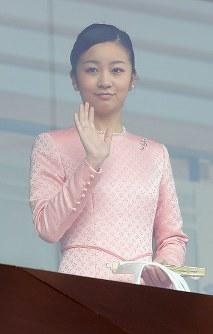 新年の一般参賀で手を振られる佳子さま=皇居で2015年1月2日、長谷川直亮撮影