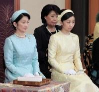 「歌会始の儀」に出席された秋篠宮妃紀子さまと佳子さま=皇居・宮殿「松の間」で2015年1月14日(代表撮影)