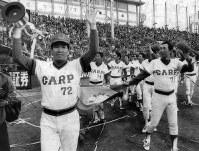 [広島8―3近鉄第7戦]日本シリーズ優勝を決め、場内一周する選手・コーチと古葉監督=広島市民球場で1980年11月2日撮影
