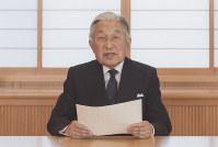 ビデオメッセージで象徴としての務めについてのおことばを述べる陛下=8月8日、宮内庁公表