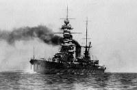 戦艦・扶桑=1935年9月撮影