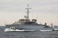 掃海艇601「ひらしま」。同型艦は602「やくしま」、603「たかしま」=海上自衛隊提供
