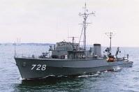 掃海管制艇728「いえしま」=海上自衛隊提供