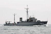 掃海管制艇727「さくしま」=海上自衛隊提供