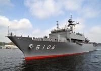 海洋観測艦5106「しょうなん」=海上自衛隊提供