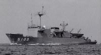 海洋観測艦5103「すま」=海上自衛隊提供