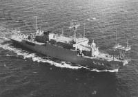 海洋観測艦「ふたみ」型、写真は5104「わかさ」=海上自衛隊提供