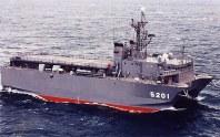 音響測定艦5201「ひびき」。同型艦は5202「はりま」=海上自衛隊提供