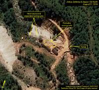 米ジョンズ・ホプキンス大の北朝鮮分析サイト「38ノース」が公開した、先月27日撮影の北朝鮮北東部豊渓里の核実験場の衛星写真。写真中部に複数の鉱山用とみられる車両が確認される=エアバス・ディフェンス・アンド・スペース/38ノース提供