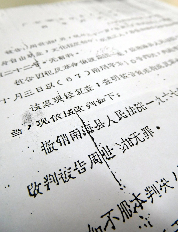 文革50年の中国:第2部/1 元服役囚 弾圧された信仰心 キリスト教 ...