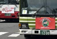 【広島優勝セール】広島カープの25年ぶりのリーグ優勝を記念し、市内を走るバスの前面に垂れ幕が掲げられた=広島市中区で2016年9月11日午前11時22分、山田尚弘撮影