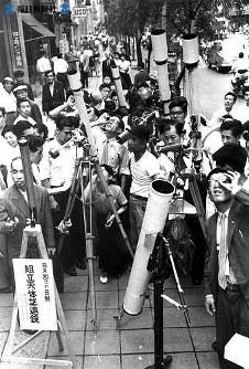 銀座の街頭で日食観測をする人々=1955(昭和30)年6月撮影