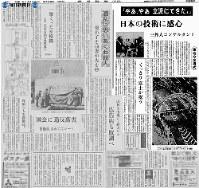 東名高速道は世界銀行から巨額の資金を借りて建設された。その際、日本の交通事情を調査した世銀調査団のラルフ・J・ワトキンス氏(米国)らが全通式に参加。「日本はダイナミックに新しいものに取り組んで成功している。恐ろしい国だ」と感心。同氏は「道路を軸にして日本の経済を発展させよ」と強調、世銀だけでなく日本政府も動かし、東名高速道建設の起爆剤となった=1969年(昭和44年)5月26日、毎日新聞夕刊