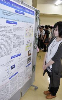 松来未祐さんの追悼イベントで掲示されたCAEBVについてのポスター=東京都千代田区の科学技術館で2016年9月11日、菅沼舞撮影