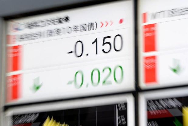 マイナスとなった10年国債の利回りを示すボード=2016年6月10日午後5時55分、徳野仁子撮影