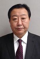 野田佳彦氏