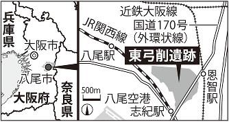 大阪・八尾の東弓削遺跡:道鏡ゆ...