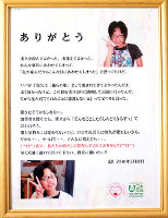 父は交通事故で子どもを亡くした被害者家族として、同じ思いの人に寄り添おうと活動をしている=香川県善通寺市で、貝塚太一撮影