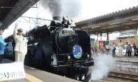 蒸気を上げ、弘前駅へ向かって走り出すSL銀河青函DC号=青森市のJR青森駅で
