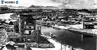【広島】爆心地から見た原爆ドームと市街=1945(昭和20)年