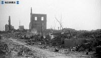 【広島】木造建築の毎日新聞広島支局(右付近)は周囲の建物とともに、強烈な熱線と爆風で一瞬にして倒壊炎上し、跡形もなくなった=1945(昭和20)年8月9日