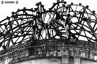 【広島】原爆ドームのセメントが落ちた屋根=1945(昭和20)年8月