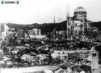 【広島】爆心地の産業奨励館付近=1945(昭和20)年9月